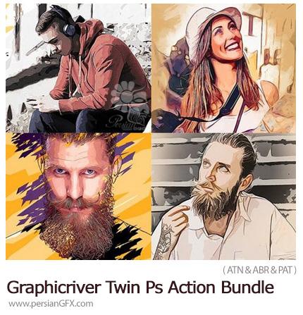 دانلود مجموعه اکشن فتوشاپ با 4 افکت هنری متنوع از گرافیک ریور - Graphicriver Twin Photoshop Action Bundle