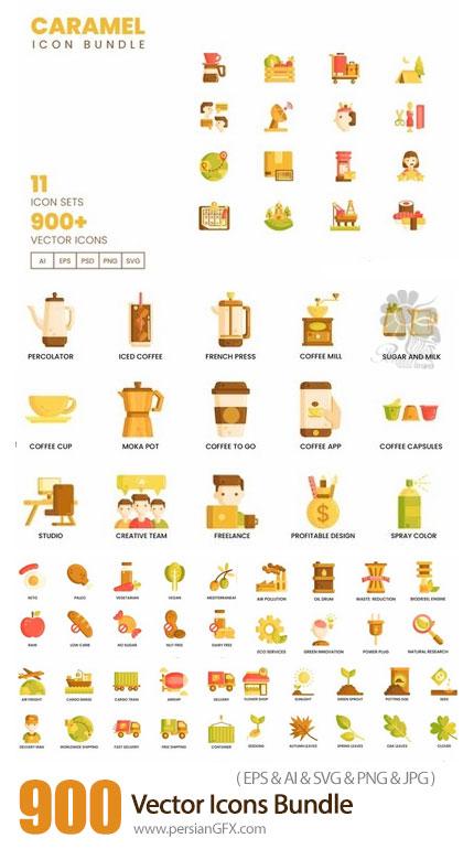 دانلود بیش از 900 آیکون وکتور کرم کاراملی با موضوعات مختلف - 900 Vector Icons Bundle Caramel Series