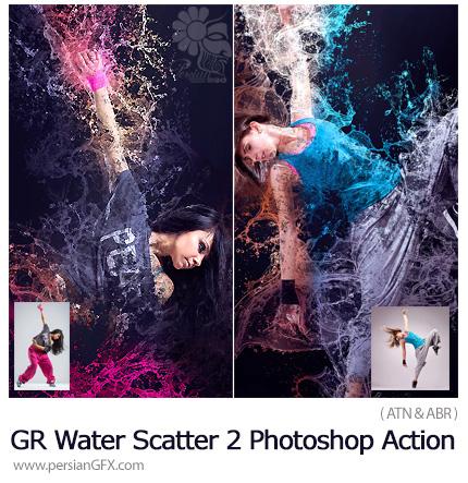 دانلود اکشن فتوشاپ ایجاد افکت پاشیدن آب بر روی تصاویر به همراه آموزش ویدئویی از گرافیک ریور - Graphicriver Water Scatter 2 Photoshop Action