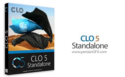 دانلود نرم افزار طراحی سه بعدی پوشاک - CLO Standalone v5.0.100.38285 x64