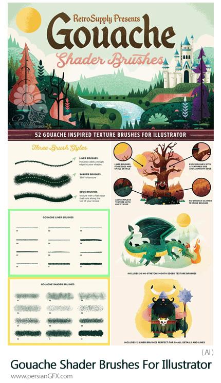 دانلود 52 براش برای نقاشی گواش در ایلوستریتور - Gouache Shader Brushes For Adobe Illustrator