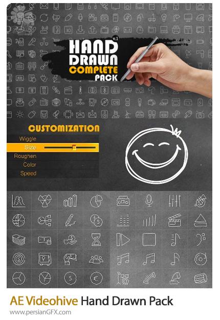 دانلود 1300 المان دست کشیده برای ساخت موشن گرافیک در افترافکت به همراه آموزش ویدئویی از ویدئوهایو - Videohive Hand Drawn Complete Pack