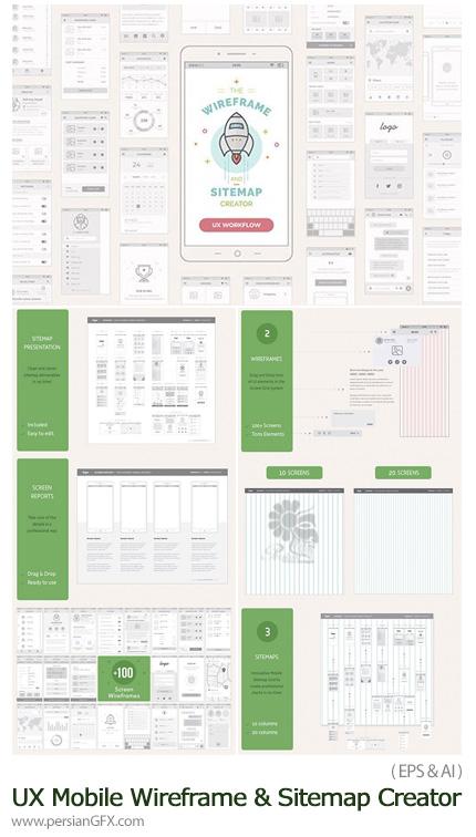 دانلود وکتورعناصر طراحی UX موبایل شامل وایرفریم و سایت مپ - UX Workflow Mobile Wireframe And Sitemap Creator