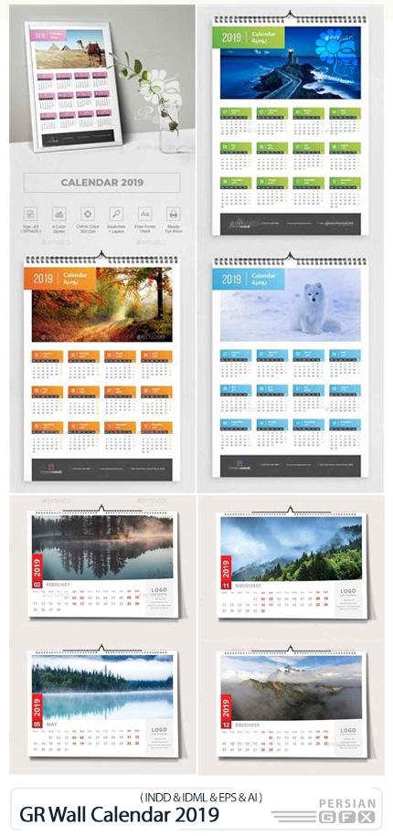 دانلود 2 قالب ایندیزاین و وکتور تقویم های دیواری 2019 از گرافیک ریور - GraphicRiver Wall Calendar 2019