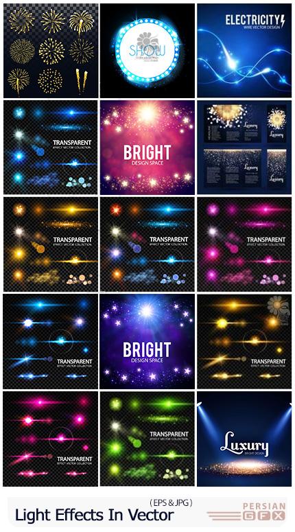 دانلود وکتور افکت های نورانی متنوع - Light Effects In Vector