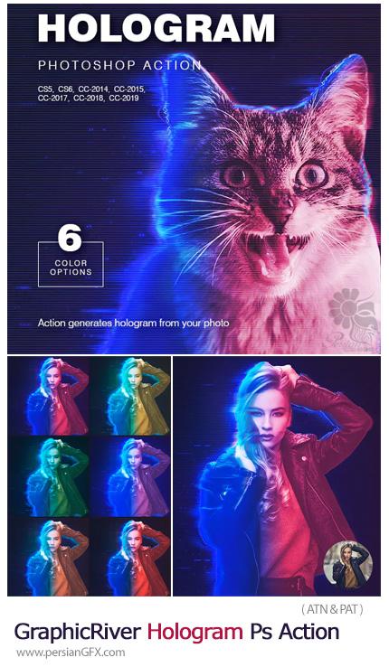 دانلود اکشن فتوشاپ ایجاد افکت هولوگرام بر روی تصاویر به همراه آموزش ویدئویی از گرافیک ریور - GraphicRiver Hologram Photoshop Action