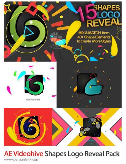 دانلود قالب افترافکت نمایش لوگو با افکت اشکال متنوع به همراه آموزش ویدئویی از ویدئوهایو - VideoHive Shapes Logo Reveal Pack