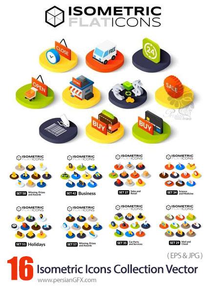دانلود آیکون های وکتور ایزومتریک با موضوعات مختلف شامل آب و هوا، پزشکی، تجاری و ... - Isometric Icons Collection Vector