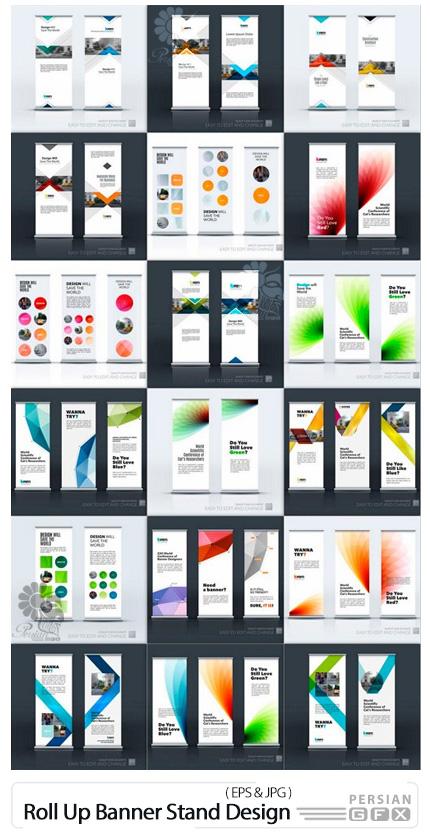 دانلود وکتور بنرهای استند رول آپ تجاری - Roll Up Banner Stand Design