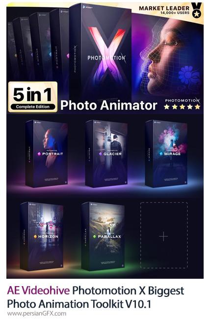 دانلود جعبه ابزار انیمیت کردن تصاویر دوبعدی در افترافکت به همراه آموزش ویدئویی از ویدئوهایو - Videohive Photomotion X Biggest Photo Animation Toolkit (5 in 1) V10.1