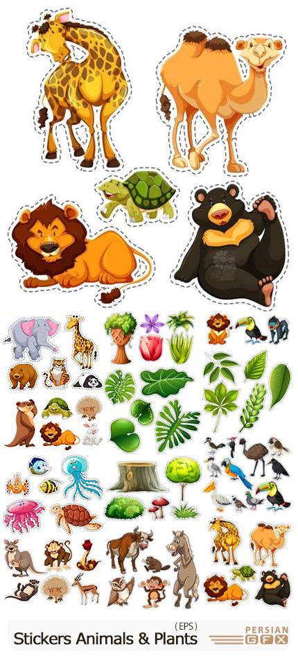 دانلود وکتور برچسب کارتونی حیوانات و گیاهان متنوع - Stickers Cartoon Animals And Plants Vector