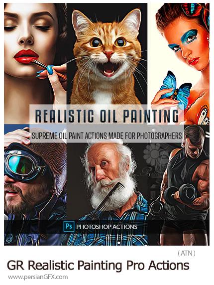 دانلود اکشن فتوشاپ تبدیل تصاویر به نقاشی حرفه ای از گرافیک ریور - GraphicRiver Realistic Painting Pro Actions