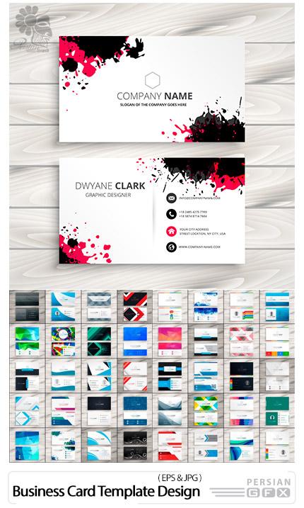دانلود مجموعه وکتور کارت ویزیت با طرح های گرافیکی متنوع - Business Card Template Design
