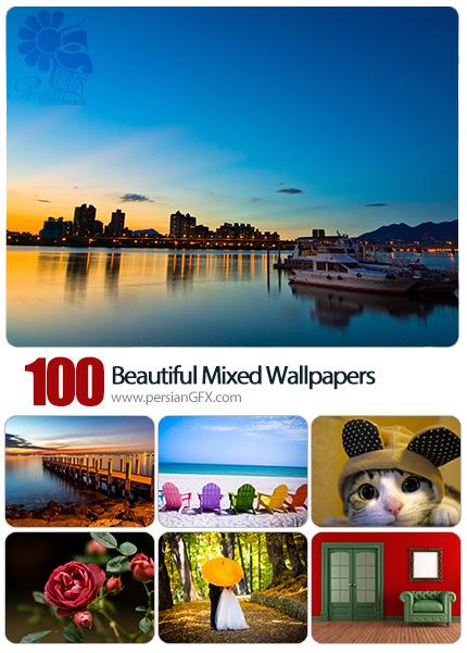 دانلود والپیپرهای زیبا و متنوع - Beautiful Mixed Wallpapers 17