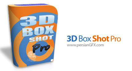 دانلود نرم افزار ساخت آسان و سریع مدل های سه بعدی - Jellypie 3D Box Shot Pro v4.4