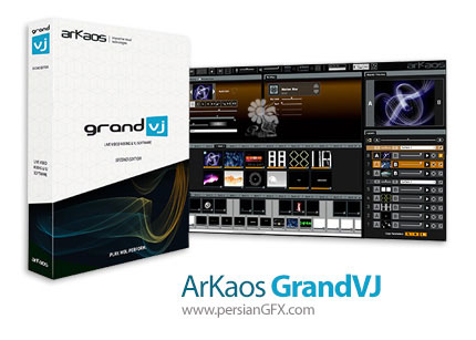 دانلود نرم افزار میکس فیلم - ArKaos GrandVJ v2.6.2 x64