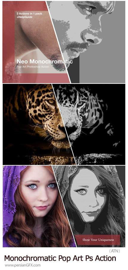 دانلود اکشن فتوشاپ ایجاد افکت پاپ آرت تک رنگ بر روی تصاویر - Monochromatic Pop Art Photoshop Action