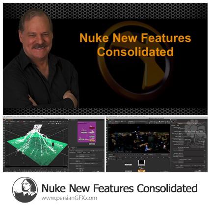 دانلود آموزش ویژگی های جدید تلفیقی نیوک از لیندا - Lynda Nuke New Features Consolidated