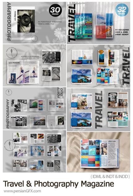 دانلود 2 قالب ایندیزاین مجله عکاسی و سفر - Travel And Photography Portfolio Magazine