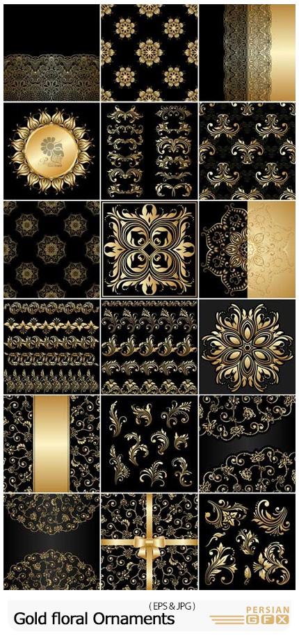 دانلود وکتور عناصر تزئینی گلدار طلایی شامل بت و جقه، حاشیه و گل و بوته در بک گراند مشکی - Gold Floral Ornaments Vector Black Background