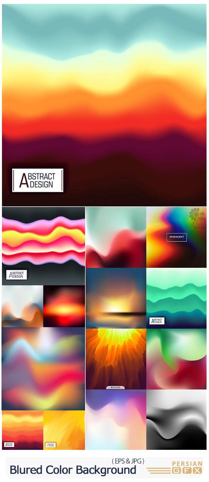 دانلود وکتور بک گراندهای تزئینی با رنگ های بلور - Blured Color Bright Decorative Collection Effect Background