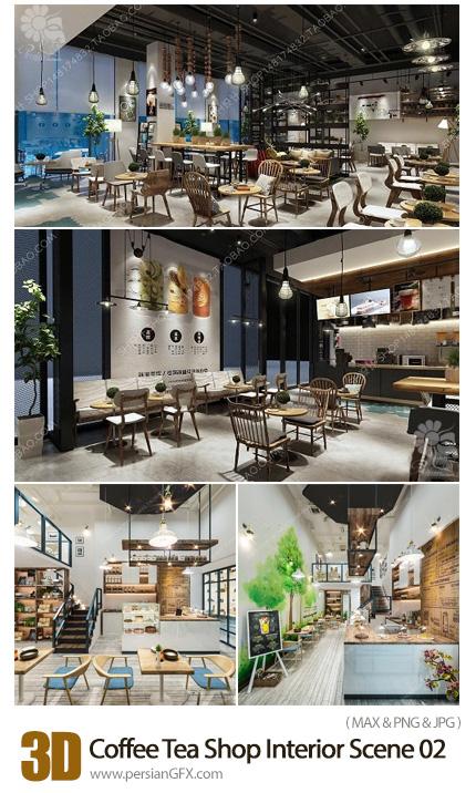 دانلود مدل های آماده سه بعدی طراحی داخلی کافی شاپ - Coffee Tea Shop Interior Scene 02