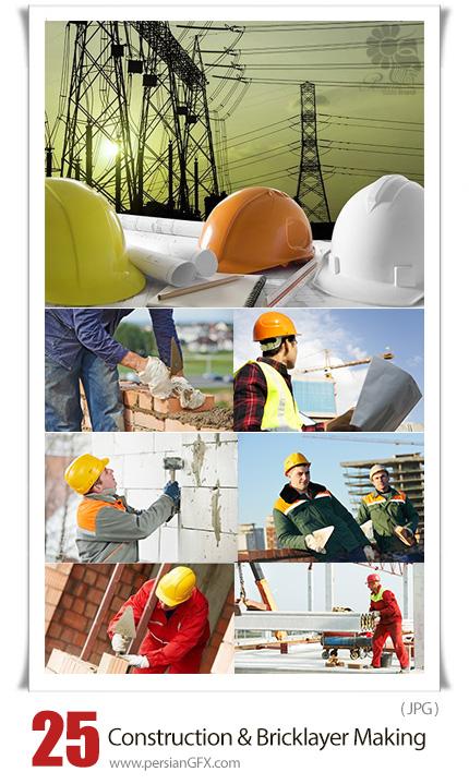 دانلود تصاویر با کیفیت ساخت و ساز، کارگر ساختمان، آجر چینی و ... - Construction, Mason, Worker, Bricklayer Making