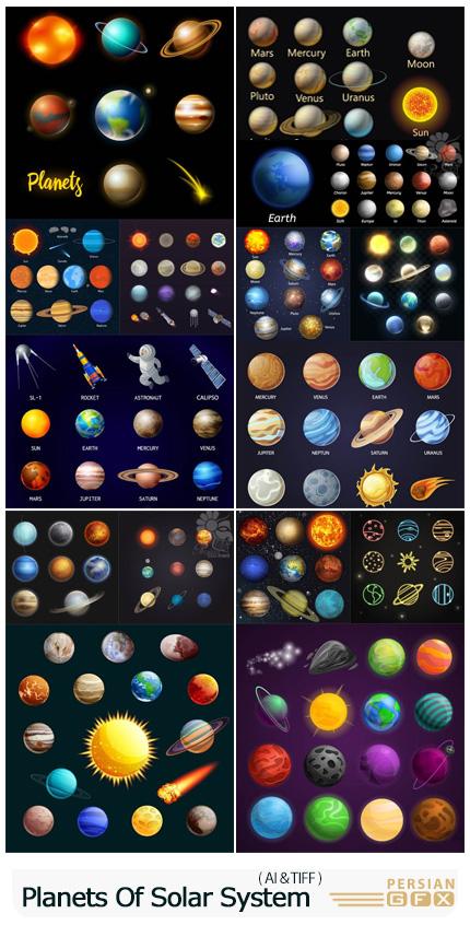 دانلود وکتور سیاره زمین و منظومه های شمسی - Vectors Planets Of Solar System