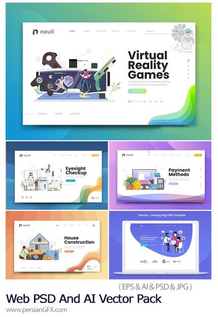 دانلود مجموعه تصاویر لایه باز و وکتور بنر وب با موضوعات مختلف - 01 Web PSD And AI Vector Pack