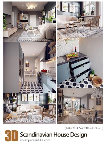دانلود مدل های سه بعدی طراحی داخلی خانه به سبک اسکاندیناوی - Cgtrader Scandinavian House design Low-poly 3D model