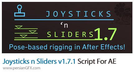دانلود اسکریپت افترافکت Joysticks n Sliders برای انیمیت اجزای صورت کاراکتر - Joysticks n Sliders v1.7.1 Script For After Effect CC 2019