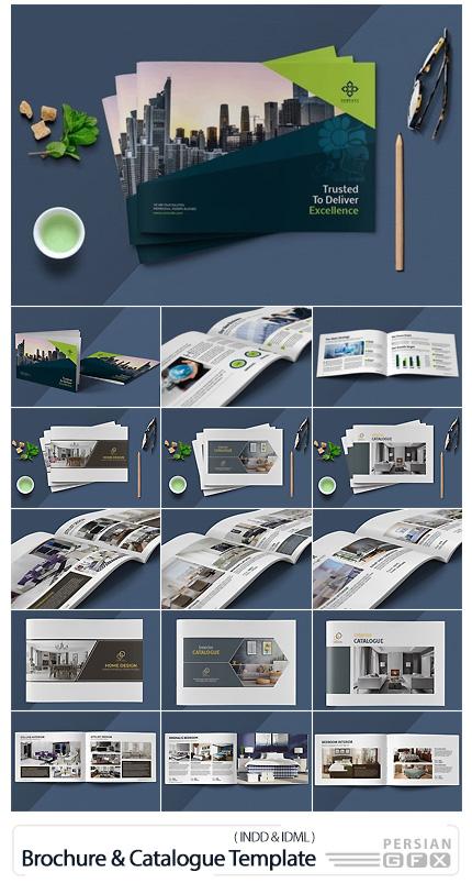 دانلود 4 قالب ایندیزاین بروشور و کاتالوگ تجاری و طراحی داخلی مدرن - Business Brochure And Interior Catalogue Template