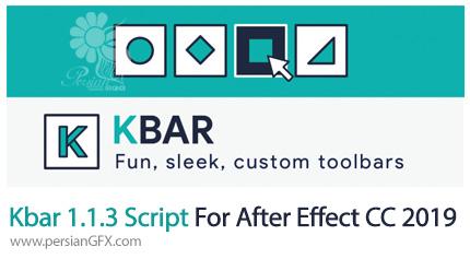 دانلود اسکریپت افترافکت Kbar برای ساخت کلید دلخواه در پنجره جدید - Kbar 1.1.3 Script For After Effect CC 2019