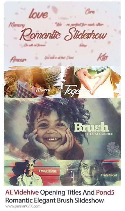 دانلود 2 قالب افترافکت اوپنر تایتل و اسلایدشو رمانتیک با افکت براش نقاشی - Videohive Opening Titles And Pond5 Romantic Elegant Brush Slideshow