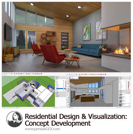 دانلود آموزش طراحی و تجسم سازی ساختمان مسکونی: توسعه مفهومی از لیندا - Lynda Residential Design And Visualization: Concept Development