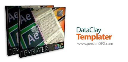 دانلود پلاگین تولید آسان و سریع فیلم های سفارشی در افترافکت - DataClay Templater v2.8.4 x64 for After Effects
