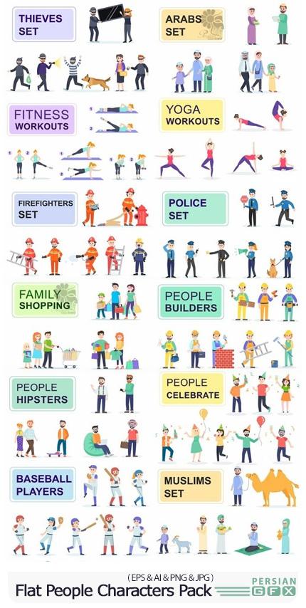 دانلود وکتور کاراکترهای کارتونی فلت مردم در حالت های مختلف - Flat People Characters Pack