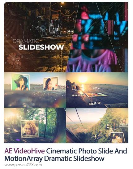 دانلود 2 قالب اسلایدشو تصاویر با افکت های سینمایی و دراماتیک در افترافکت - VideoHive Cinematic Photo Slide And MotionArray Dramatic Slideshow