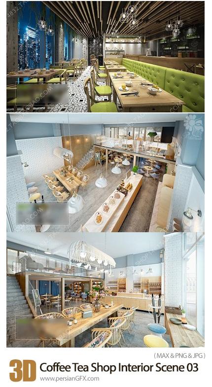 دانلود مدل های آماده سه بعدی طراحی داخلی کافی شاپ - Coffee Tea Shop Interior Scene 03