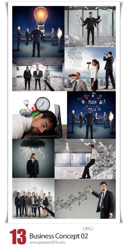 دانلود تصاویر با کیفیت مفهومی بیزینس و تجارت - Business Concept 02