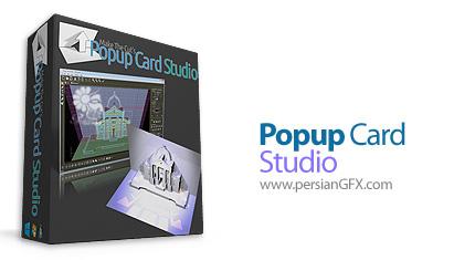 دانلود نرم افزار طراحی کارت های پاپ آپ - Popup Card Studio v1.1.0