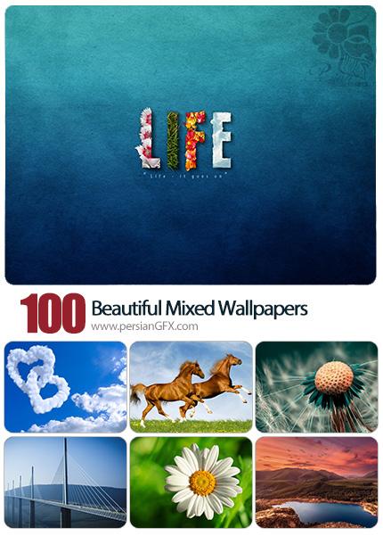 دانلود والپیپرهای زیبا و متنوع - Beautiful Mixed Wallpapers 18