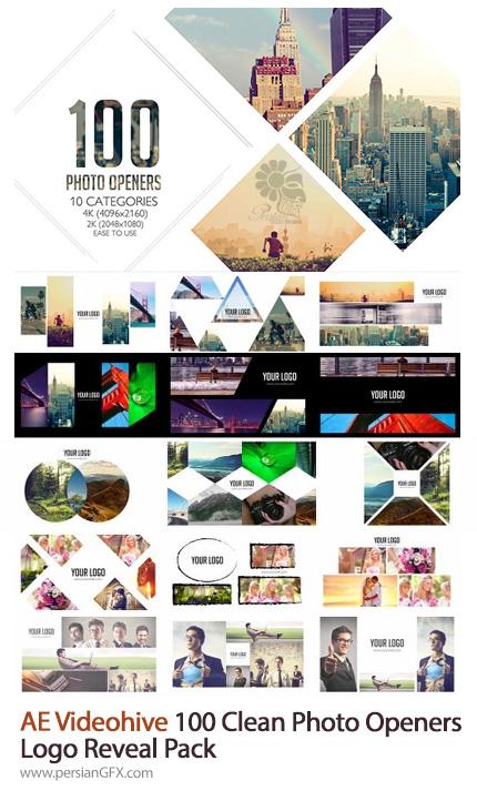 دانلود 100 قالب اوپنر تصاویر با نمایش لوگو در افترافکت به همراه آموزش ویدئویی از ویدئوهایو - Videohive 100 Clean Photo Openers Logo Reveal Pack