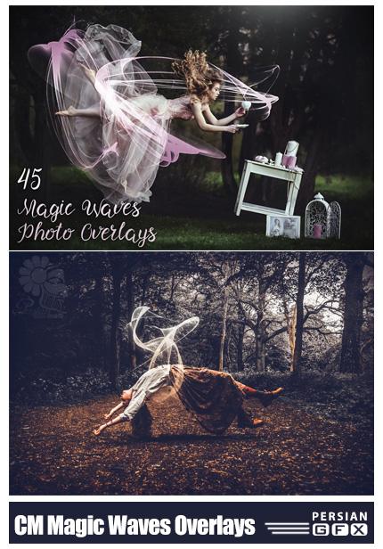دانلود 45 کلیپ آرت امواج جادویی - CreativeMarket 45 Magic Waves Photo Overlays