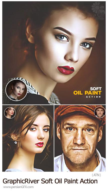 دانلود اکشن فتوشاپ تبدیل تصاویر به نقاشی رنگ روغن از گرافیک ریور - GraphicRiver Painto Photoshop Action