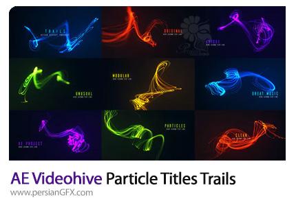 دانلود قالب نمایش تایتل با ذرات دنباله دار رنگی در افترافکت به همراه آموزش ویدئویی از ویدئوهایو - Videohive Particle Titles Trails