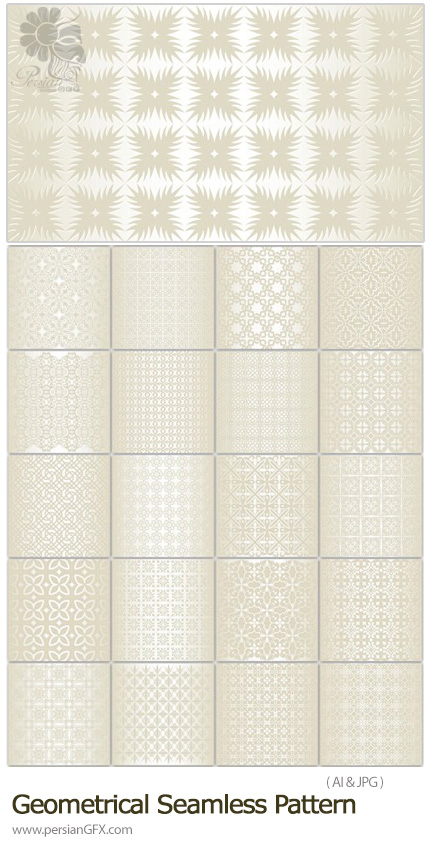 دانلود مجموعه پترن وکتور با طرح های هندسی تزئینی - Geometrical Seamless Pattern