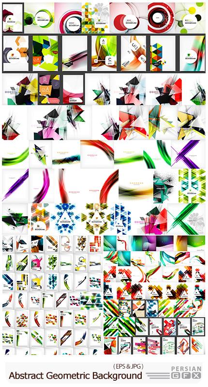 دانلود وکتور بک گراندهای انتزاعی با طرح های هندسی متنوع - Mega Collection Of Abstract Geometric Backgrounds