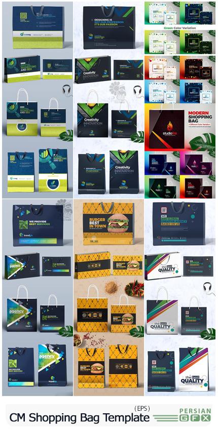دانود مجموعه وکتور ساک دستی های تبلیغاتی با طرح های متنوع - CreativeMarket Shopping Bag Template Bundle