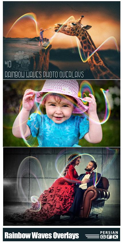 دانلود 40 کلیپ آرت امواج رنگین کمان - CreativeMarket 40 Rainbow Waves Photo Overlays